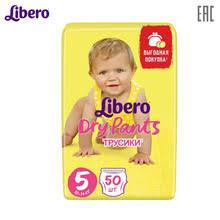 Трусики-<b>подгузники Libero Dry</b> Pants 5 (10-14 кг) 50 шт. - купить ...