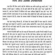 essay on my grandmother   essay topicsessay on grandmother hindi