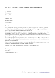 Awesome Collection Of Example Of Business Letter Applying For A Job