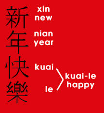 This is the chinese new year and it's a nice time for family reunions, new beginnings, renewed romance, and new potential for a happy year to come. How To Write Happy New Year In Chinese Chinese New Year Sayings New Year Symbols Chinese New Year Traditions