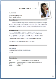 Example Of Resume To Apply Job Pdf Gentileforda Com