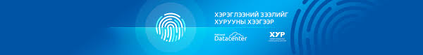 Trade Development Bank Of Mongolia