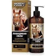 Kosmētika ? Matiem ? Šampūns cena no 5.73 € - Salidzini.lv