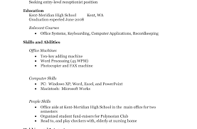 Resume Template For No Work Experience Sample Resume College