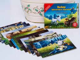 <b>Набор</b> для игр из <b>12</b> ароматных карточек по книге «Козлик Чарли ...