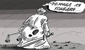 Кто Вы судья Хахалева Общая Газета Вокруг знаменитого семейства разгорается очередной скандал на этот раз связанный с образованием скандального работника Краснодарского суда