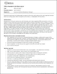 Medical Office Administration Duties Office Assistant Duties Responsibilities Resume Ooojo Co