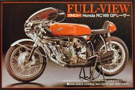 honda rc 166 motor di zaman monster 250cc 6cylinder