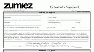 Zumiez Job Application Resume Builder