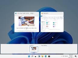 인텔 브릿지 기술을 활용한다고 하며, 안드로이드 앱은 일반 윈도우 앱처럼 작업표시줄에 고정시키는 것도 가능하다고 합니다. Wai8cwfvgwjh1m