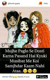 Pin By Shilpee On Quotes Girlz Group Of Friends Quotes