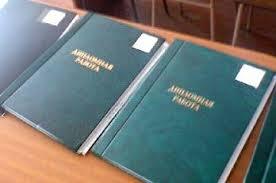Готовый дипломный проект Альманах Страницы истории Белоруссии 38272 html m28d3821e 300x199 Готовый дипломный проект