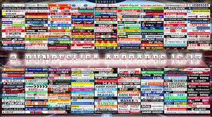 60,285 likes · 10 talking about this. 2 Bundesliga Adboards