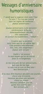 Petites Phrases Et Grandes Pensees Belles Citations Anniversaire