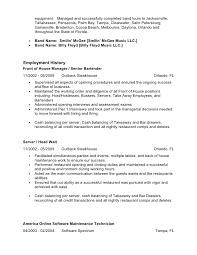 Restaurant Experience Resume Sample District Manager Resume Badak dj resume  sample templates printable business forms sample