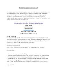 Resume For Construction Worker Resume Objective For Construction Worker Enderrealtyparkco 7