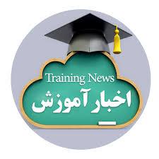 قوانین-معافیت-تحصیلی-دانشجویان-سال-96- 97