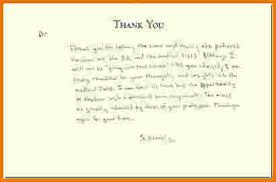 Thank You Interview Card Under Fontanacountryinn Com