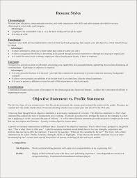 No Job Experience Resume Fresh Resume For First Job No Experience