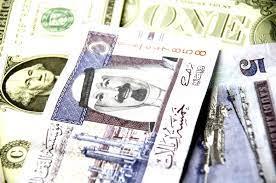 اليمن العربي   ريال سعودي   سعر الريال السعودي مقابل الدولار امريكي اليوم