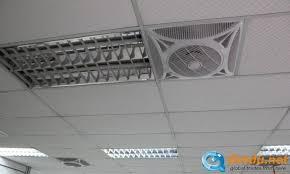 office ceiling fan. Office Ceiling FAN Office Ceiling Fan C