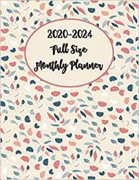 8x11 Calendar 2020 2024 Full Size Monthly Planner 8x11 5 Year Basic