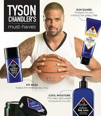 The Flyer Ads Flyers Ads Cylosoft Inc Ames Ia