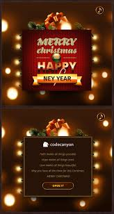 Merry Christmas Happy New Year Card By Papanderos Codecanyon
