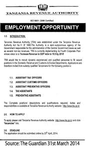 Resume For Customs And Border Protection Officer Resume For Customs And Border Protection Officer Customs And Border