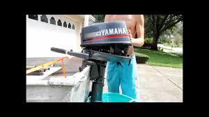 yamaha 4hp outboard. 2 stroke yamaha 4 hp outboard 4hp i
