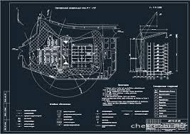 Организация строительства ППР ОСП ТОСП курсовые и дипломные  Курсовой проект Проект производства работ по строительству пятиэтажного панельного здания в г