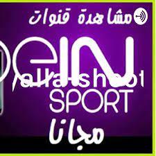 yalla-shoot (podcast) - yalla-shoot