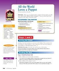 Rigby Guided Reading Levels Chart Guided Reading All The World Loves A Puppet Rigby