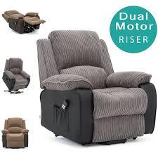 postana dual motor riser recliner jumbo cord fabric armchair mobility chair 1 of 1