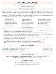 Summary For Resume – Xpopblog.com