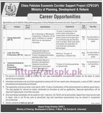 new careers cpecsp excellent jobs economic corridor new careers cpecsp excellent jobs economic corridor support project ministry of planning development reform islamabad jobs 2017
