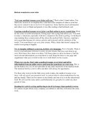 Sample Resume Cover Letter For Medical Receptionist Valid Cover