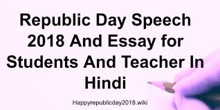 happy republic day speech messages images  this republic day speech and essay can be used by students children and teachers this republic day speech is in hindi