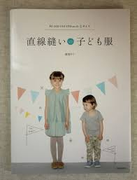 book review straight line sewing kids clothes