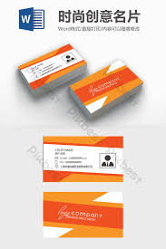 Simple Business Card Template Word Simple Creative Personal Business Card Word Business Card