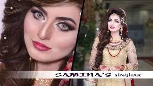 samina s singhar bridal makeup by aqsa jawad samina akhter world best makeup artist stan