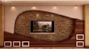t v unit interior design modern and awesome designs - YouTube