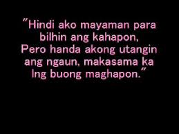 Tagalog Love Quotes Stunning Tagalog Love Quotes YouTube