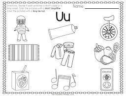 Long Vowel Worksheets Kindergarten Short Vowels And Activities ...