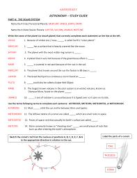 game essay written in punjabi language