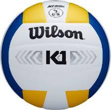 <b>Мяч волейбольный Wilson</b> K1 SILVER