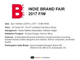 F Designer Brand Indie Brand Fair 2017 F W April 19 20 Center 3fl The