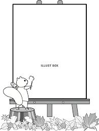無料イラスト リスが絵を描くフレームモノクロ