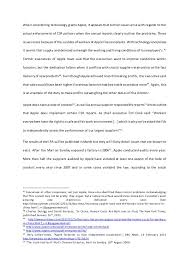 summative essay 7