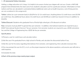 statements tuition calculator
